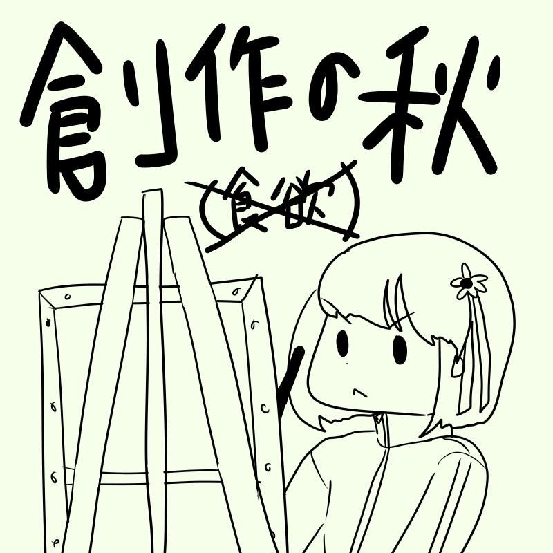 f:id:akemi_12mg:20181016175023p:plain