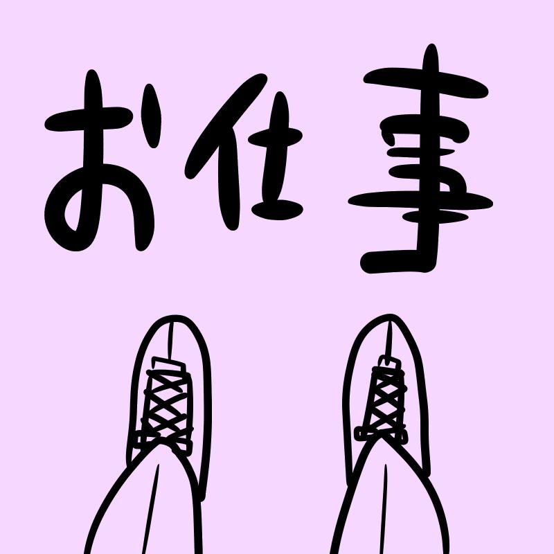 f:id:akemi_12mg:20181228212814p:plain