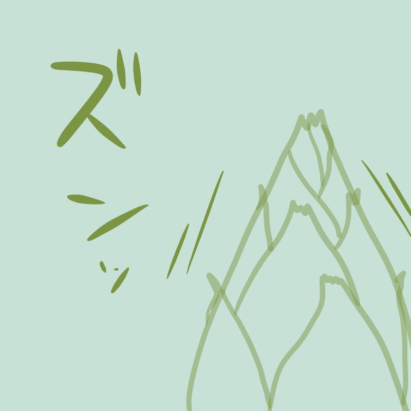 f:id:akemi_12mg:20190118211019p:plain