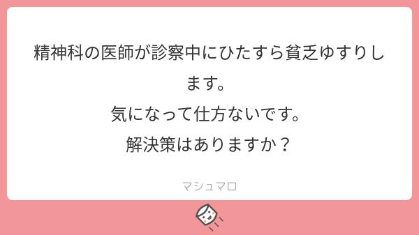 f:id:akemi_12mg:20190213211548p:plain