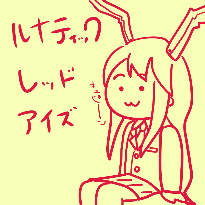 f:id:akemi_12mg:20190509211258p:plain