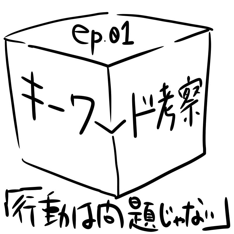f:id:akemi_12mg:20190522210908p:plain