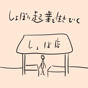 f:id:akemi_12mg:20190806214946p:plain