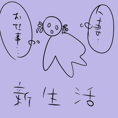 f:id:akemi_12mg:20191214214157p:plain