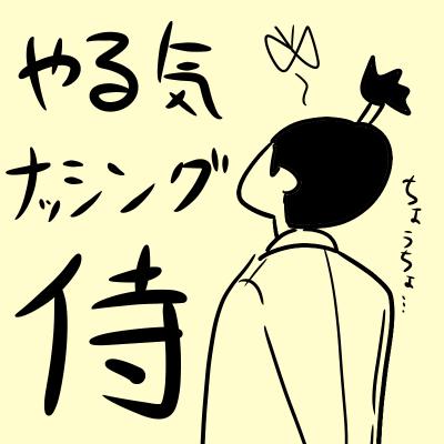 f:id:akemi_12mg:20191222212942p:plain