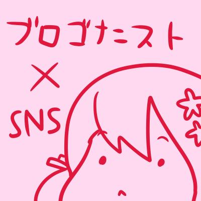 f:id:akemi_12mg:20191226213848p:plain