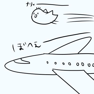 f:id:akemi_12mg:20200105214352p:plain