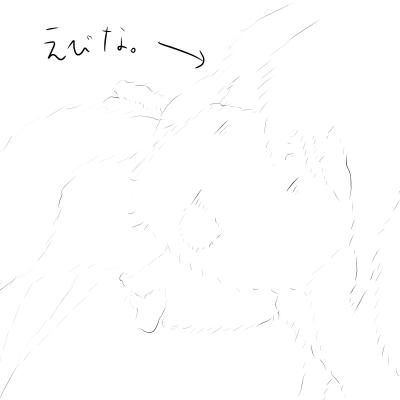 f:id:akemi_12mg:20200121210333p:plain