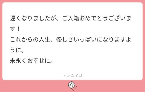 f:id:akemi_12mg:20200124212156p:plain