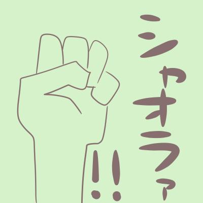f:id:akemi_12mg:20200129212414p:plain