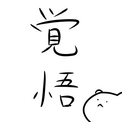f:id:akemi_12mg:20200206214029p:plain