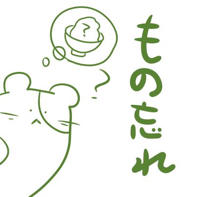 f:id:akemi_12mg:20200211211241p:plain