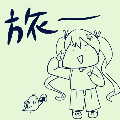 f:id:akemi_12mg:20200221171852p:plain