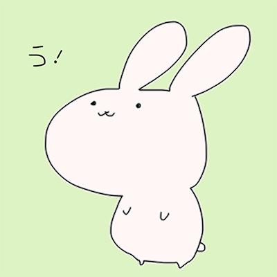 f:id:akemi_12mg:20200225192228p:plain