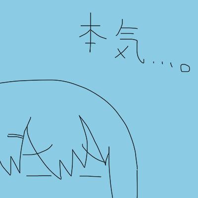 f:id:akemi_12mg:20200306214653p:plain