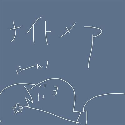 f:id:akemi_12mg:20200312213220p:plain