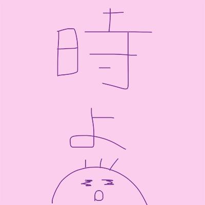 f:id:akemi_12mg:20200319213208p:plain