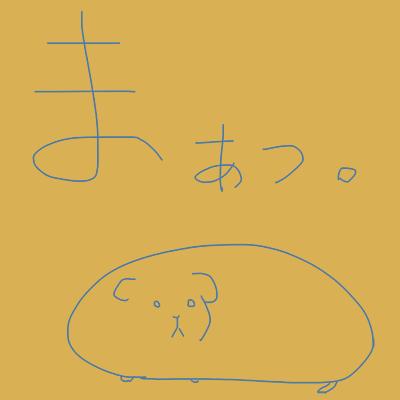 f:id:akemi_12mg:20200322212720p:plain