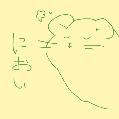 f:id:akemi_12mg:20200324213156p:plain