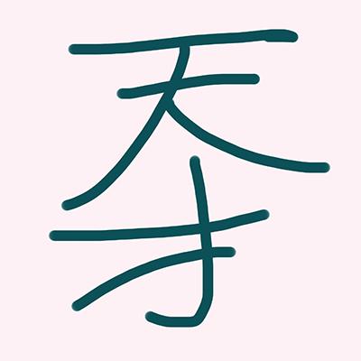f:id:akemi_12mg:20200327214051p:plain