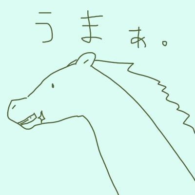 f:id:akemi_12mg:20200402215332p:plain