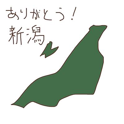 f:id:akemi_12mg:20200404214504p:plain