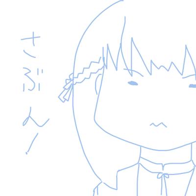 f:id:akemi_12mg:20200415214007p:plain
