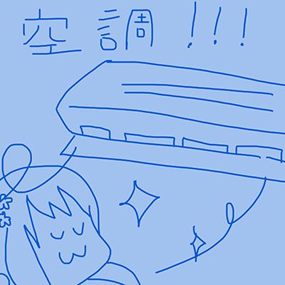 f:id:akemi_12mg:20200424214753p:plain