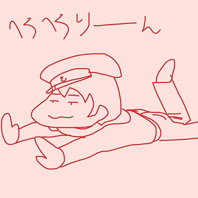 f:id:akemi_12mg:20200427215213p:plain
