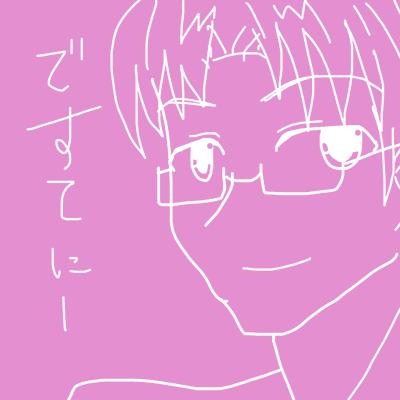 f:id:akemi_12mg:20200501220522p:plain