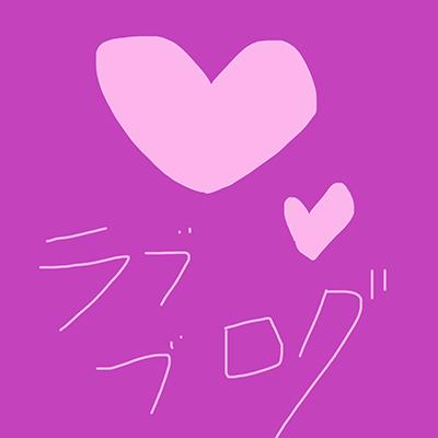 f:id:akemi_12mg:20200516220230p:plain