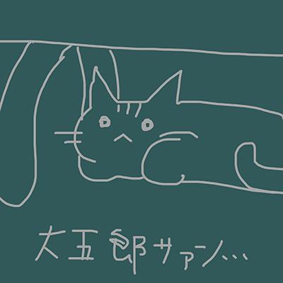 f:id:akemi_12mg:20200611214246p:plain