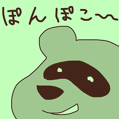 f:id:akemi_12mg:20200622214341p:plain