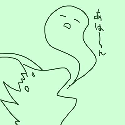 f:id:akemi_12mg:20200701214503p:plain
