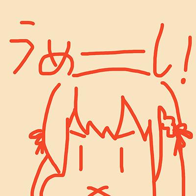 f:id:akemi_12mg:20200718165352p:plain