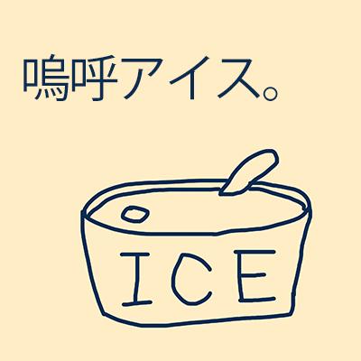 f:id:akemi_12mg:20200805214943p:plain