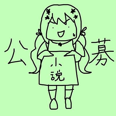 f:id:akemi_12mg:20200924214012p:plain