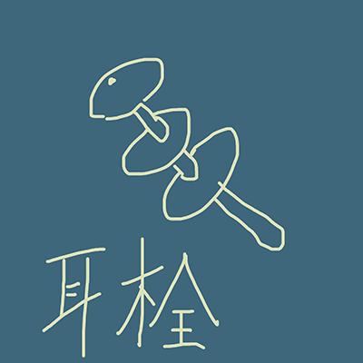 f:id:akemi_12mg:20201009210920p:plain