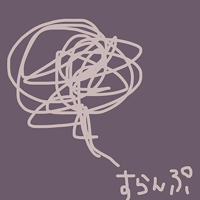 f:id:akemi_12mg:20201024144643p:plain