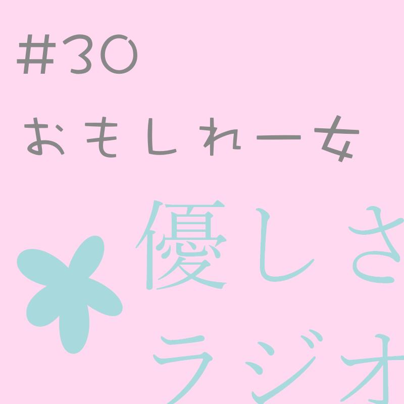 f:id:akemi_12mg:20201104191634p:plain