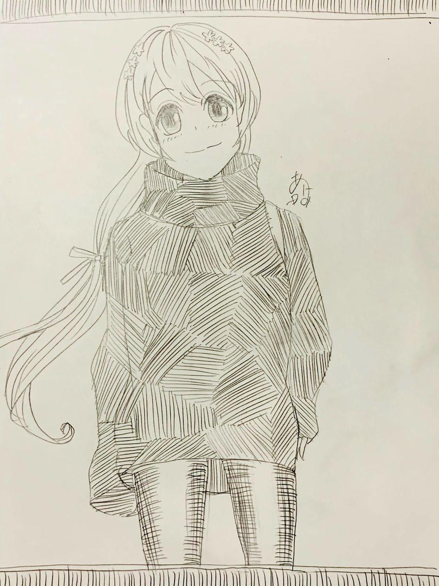 f:id:akemi_12mg:20201209172045j:plain
