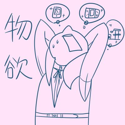 f:id:akemi_12mg:20201219185239p:plain