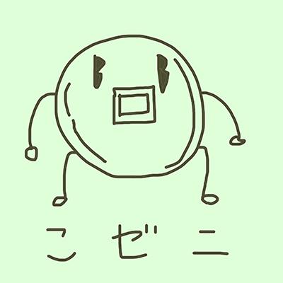 f:id:akemi_12mg:20201228155926p:plain