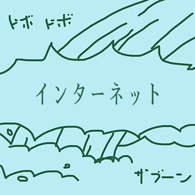 f:id:akemi_12mg:20210119145845p:plain