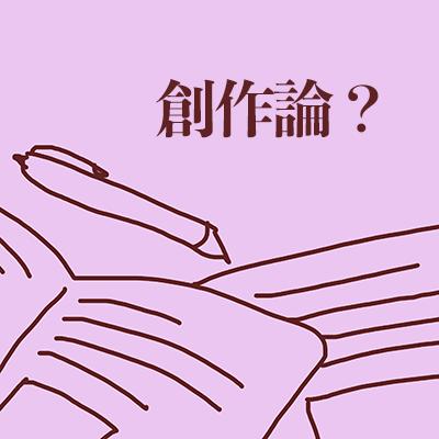 f:id:akemi_12mg:20210123170410p:plain