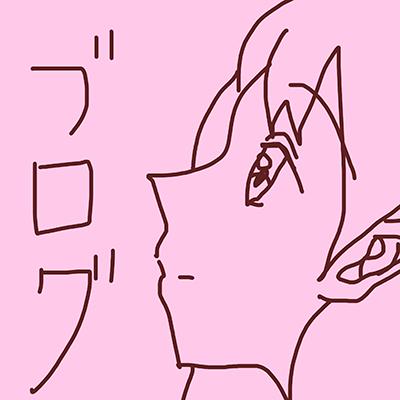 f:id:akemi_12mg:20210125210803p:plain