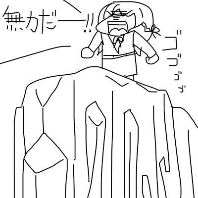f:id:akemi_12mg:20210228134121p:plain