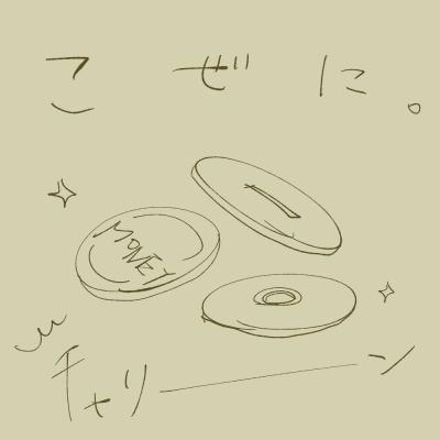 f:id:akemi_12mg:20210621185350p:plain