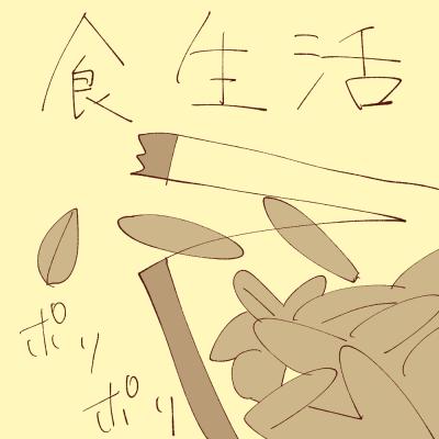 f:id:akemi_12mg:20210706191906p:plain