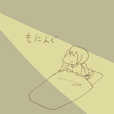 f:id:akemi_12mg:20210812190138p:plain